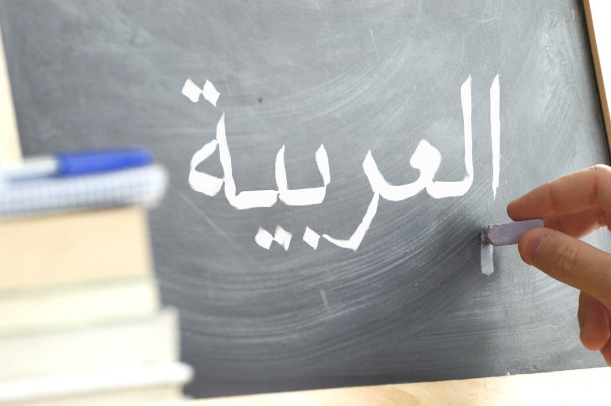 Hindi writing on a chalkboard