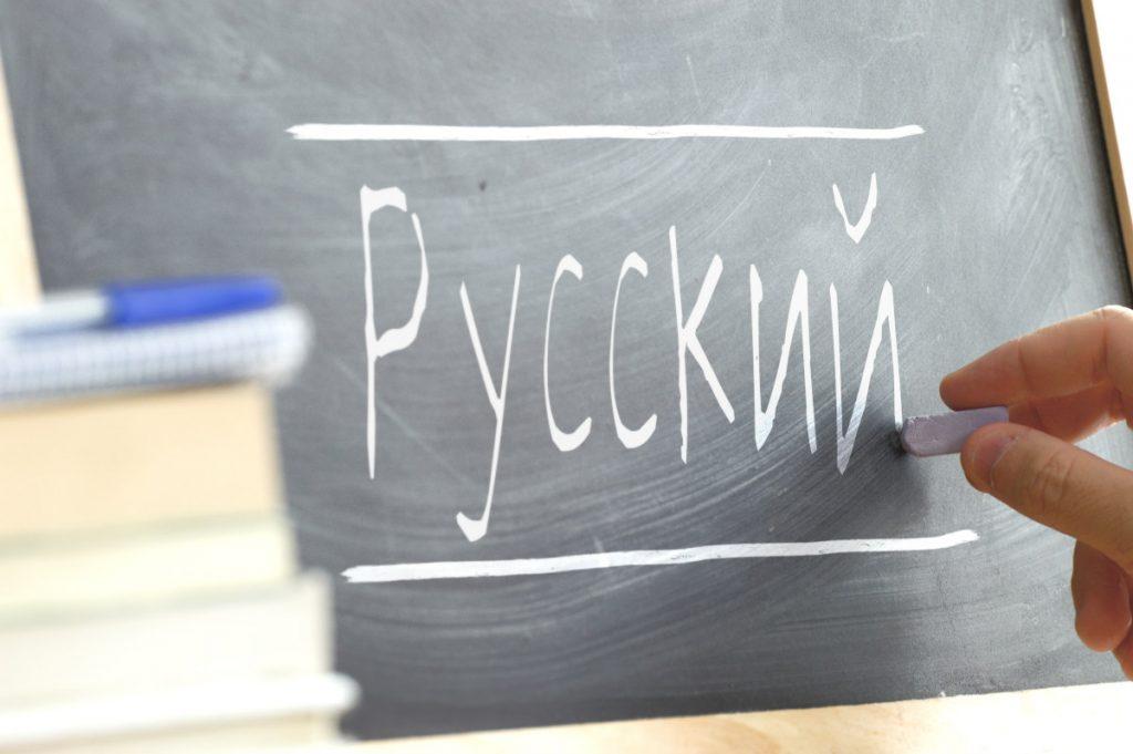 Russian text on a chalkboard